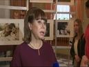 В музее-заповеднике открылась выставка любительских фото «В объективе – семья»