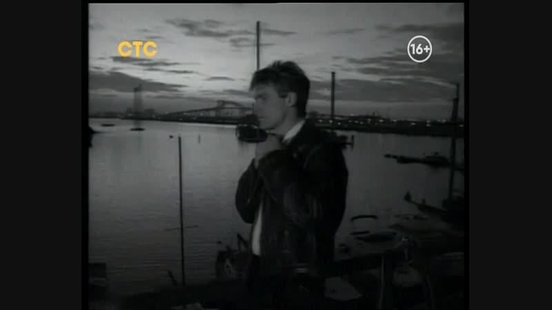 Bryan Adams — Heat Of The Night (СТС)