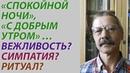 Скворцов Александр Стихи и тексты Видео2 из 7 ми Читает автор