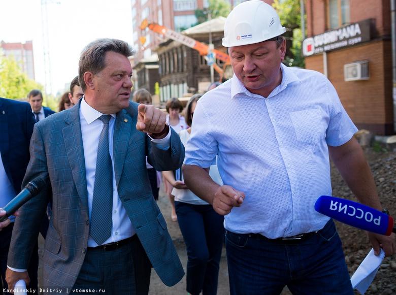 Мэр Томска возмутился отсутствием контроля за устранением раскопок на Никитина