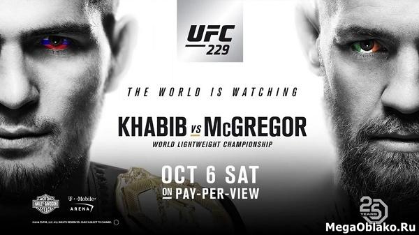Смешанные единоборства. UFC 229 / UFC 229: Khabib vs. McGregor / 2018 / РУ / DVB + HDTV (720p) + (1080i)