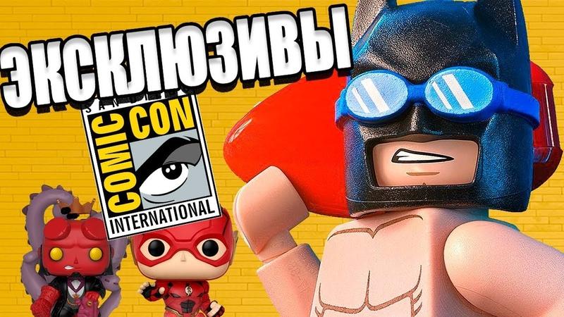 LEGO ГАРРИ ПОТТЕР 2018 минифигурки / ЭКСКЛЮЗИВЫ Comic-Con в Сан-Диего