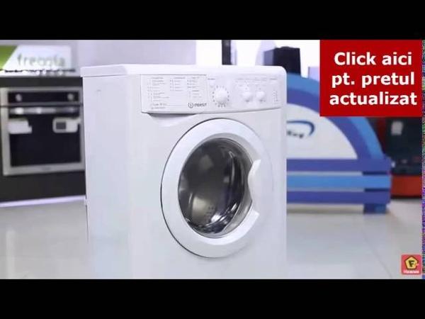 Masina de spalat rufe Indesit EWSD 51051 W EU