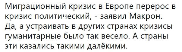 https://pp.userapi.com/c830409/v830409597/131825/zX9hLq4-eOU.jpg