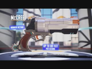 Buckle up, this gunslinger's loaded. - - overwatch nerf blasters available market-wide jan