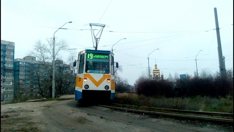71-605 (КТМ-5) №2201 Кольцо Левобережный-3 г.Днепропетровск