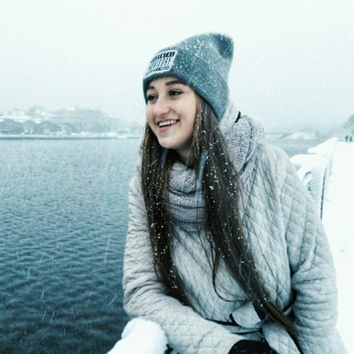 Ариша Газина