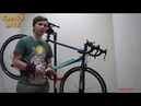 Обзор велосипеда TRINX TEMPO 1 0 ШОССЕЙНЫЙ БАЙК