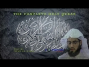 The Complete Holy Quran Recitation By Raad Al Kurdi