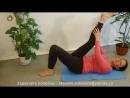 Тренируем интимные мышцы тазового дна Упражнения Кегеля Kegel exercices pour femmes