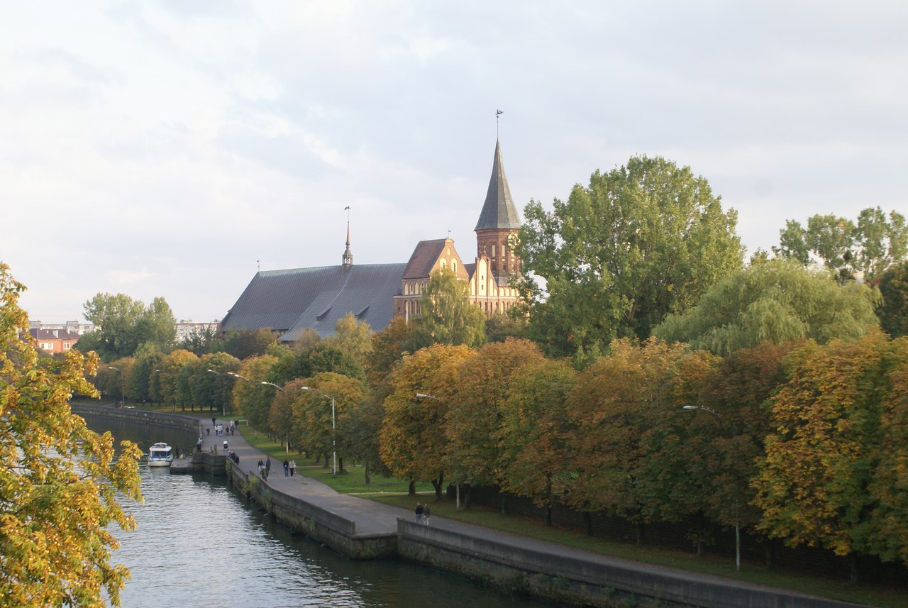 Cathedral of Kaliningrad
