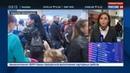 Новости на Россия 24 • 140 тысяч пассажиров стали заложниками долгов ВИМ-Авиа