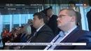 Новости на Россия 24 Россия поможет ОАЭ готовить астронавтов