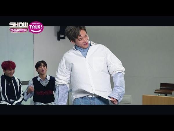 [쇼챔피언 커튼톡][선공개] 바람 앞에서 발랑까진() 알파벳의 입덕짤 생성기!