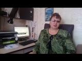 видео обращение обо мне и моей работе