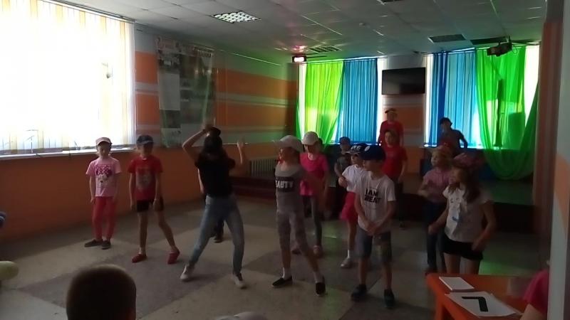 Танцы Радуга