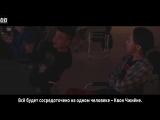 [BAMBOO рус.саб] Съёмки клипа G-DRAGON – 무제(無題) (Untitled, 2014)