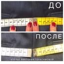 Виктория Герасимова фото #9