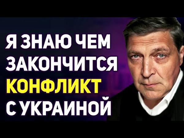 Александр Невзоров - СЛУШAТЬ ОБЯЗАТEЛЬHО !