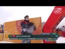 Сноубординг. Слоупстайл. Мужчины. Квалификация (часть 2)