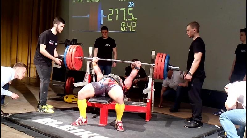 Чемпионат Липецкой области 2018)с.в.:89.5217.5 кг,1 в 90 кг,2 в Абс)