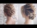 Elegant Prom Updo Hairstyles For Short Hair