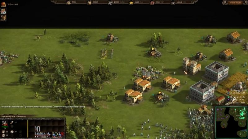 Antik Лучший вариант развития в 2018 м ⚡ Рейтинговая игра Казаки 3