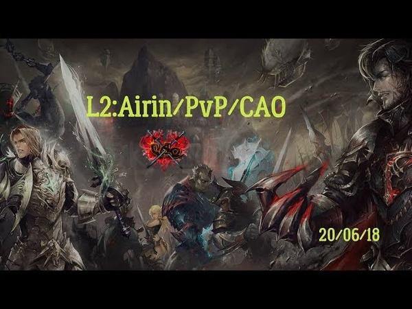 L2 PvP Clan CAO