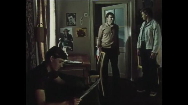 А.Н.Рыбаков. 1. Каникулы Кроша. 1 Серия. (1980.г.)