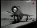 Сделано в СССР. Фильм 23. Истребитель-бомбардировщик Су-7Б.