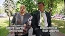 Молодежка 6 сезон 8 серия смотреть онлайн Видео Dailymotion