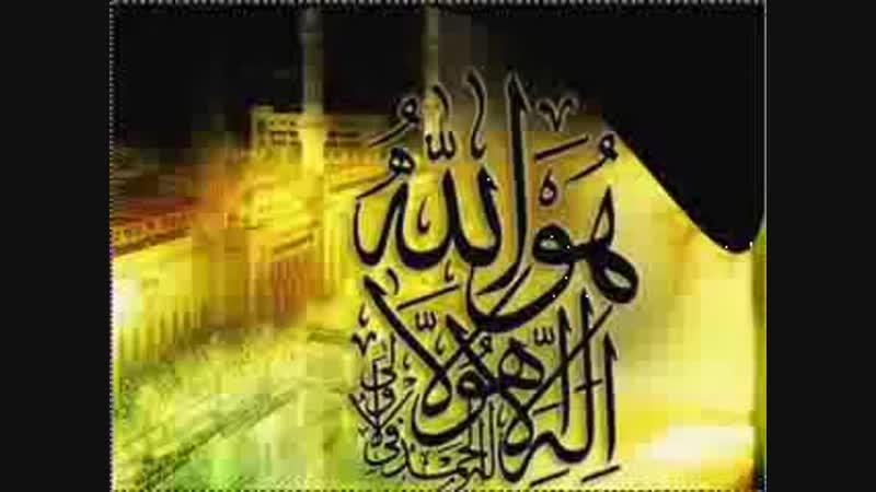 Основы Ислама - Таухид -Единобожие 1