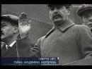 Смерти нет Тайна академика Бехтерева 2008 часть 2