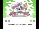 Panic Restaurant / Wanpaku Kokkun no Gourmet World [NES/Famicom] (1992)