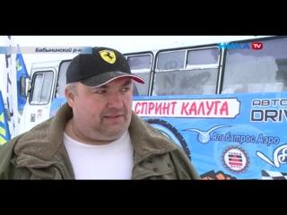 Ралли-спринт  г. Репортаж от ТРК НИКА.