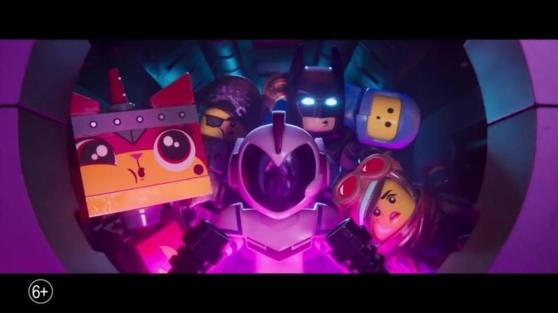 Лего Фильм 2 The Lego Movie 2 The Second Part дублированный трейлер премьера РФ 7 февраля 2019 HD1080