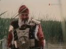 Дикое поле (1991) Уничтожение казаками отряда турок