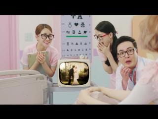 Baek A Yeon-so-so