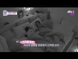 180615 Red Velvets Seulgi - Secret Unnie EP7