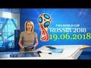Новости сегодня новости 1 канал сегодня 19 06 18