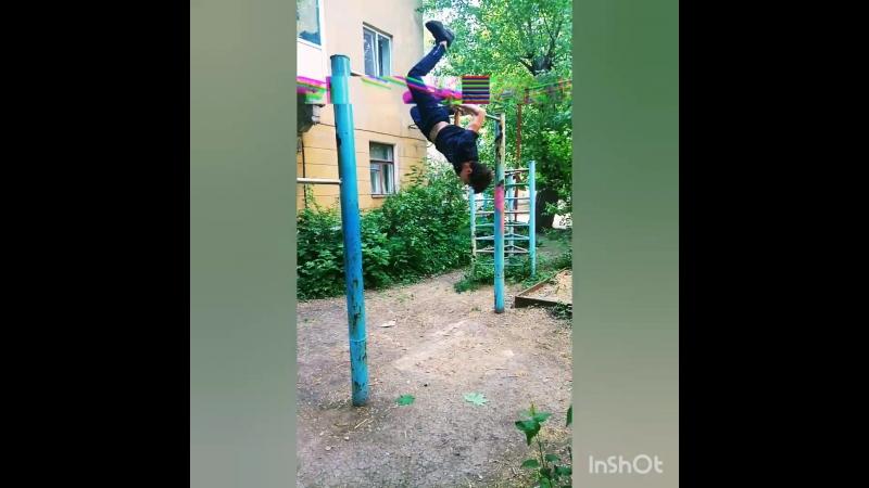 Aska2