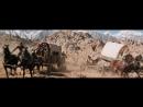 Как был завоёван Запад (1962) Нападение шайеннов на караван
