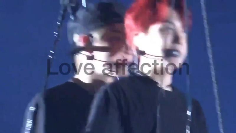171208 vhope love affection