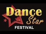 Соло, дуэты и трио. Dance Star Festival - 14. 31 марта 2018г.