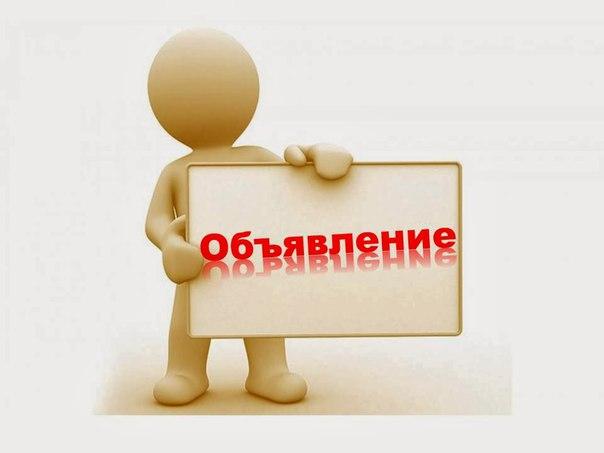 Московские обьявления