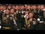 Супер песня Служить России суждено тебе и мне клип хит Москва военный парад на Красной площади