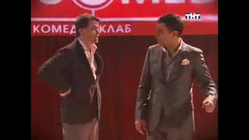 Камеди Клаб Сталин и Берия 1 апреля