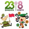 Крио шоу и аниматоры в Петрозаводске