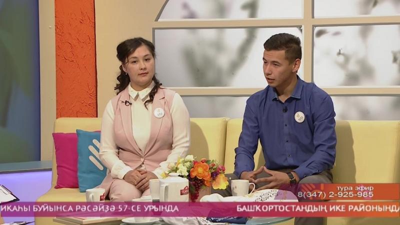 Cтудия ҡунаҡтары - Ильяс Ҡасҡынов һәм Ләйсән Һөйөндөкова
