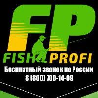 ИНТЕРНЕТ МАГАЗИН FISHPROFI